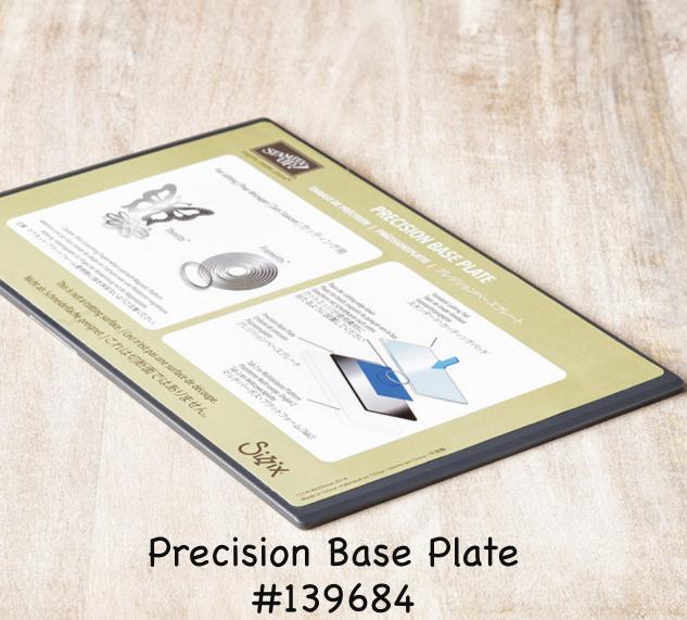 precision-base-plate