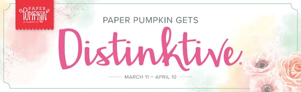 April Paper Pumpkin