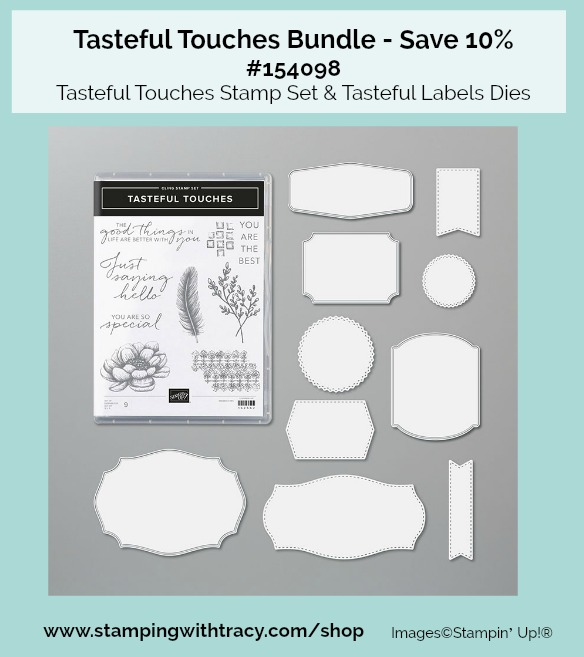 Tasteful Touches Bundle
